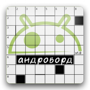 Андроворд | ParanoidAndroid.it